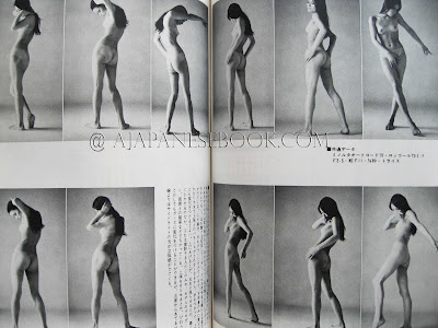 nippon camera series 9 nude photography 25 What Viewers Are Saying About Crazy Sexy Cancer