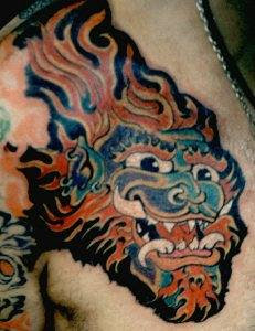 Japanese Tattoos Especially Japanese Dragon Tattoo Designs Picture 9