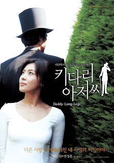 gambar kmovie daddy long legs