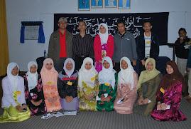 Persatuan Seni Silat Cekak Malaysia UTP