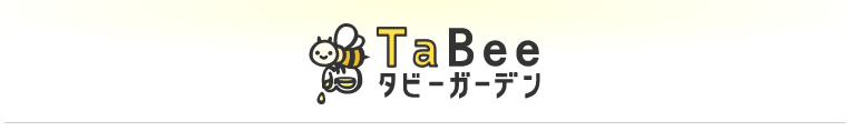 TaBee タビーガーデン