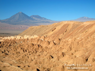 Death Valley in Atacama desert of Chile