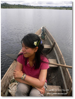 Mei in Amazon river in Cuyabeno reserve of Ecuador