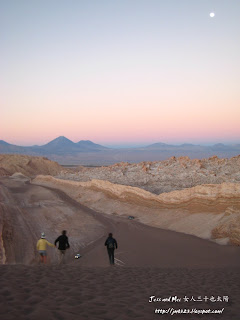 Moon Valley in Atacama desert of Chile