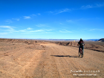 Biking in San Pedro del Atacama