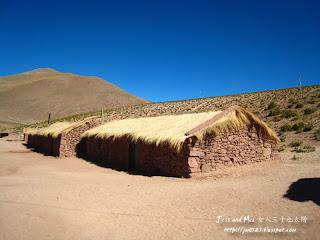 Machuca houses