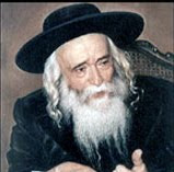 """Rebbe z""""l"""