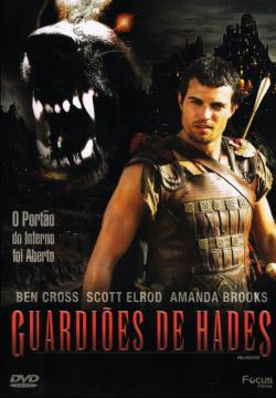 Guardioes de Hades