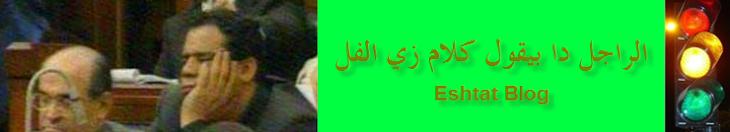 الراجل دا بيقول كلام زي الفل