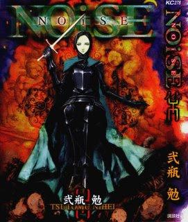Noise, de Tsutomu Nihei