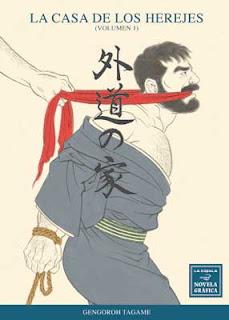 La casa de los herejes 1 - Gengoroh Tagame