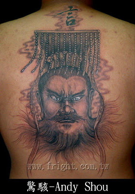 Tattoo Design-The first emperor of China