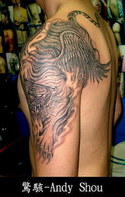 flying tiger free tattoo designs