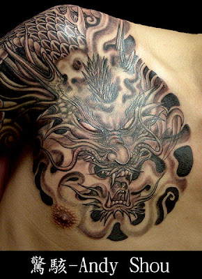 dragon shoulder 2, free tattoo design
