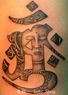 a Sanskrit character and a buddha face hiding behind it