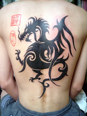 Black Dragon Tattoo Designs.