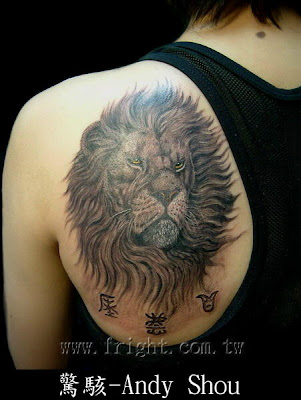 Lion tattoo on the back by Andy Shou