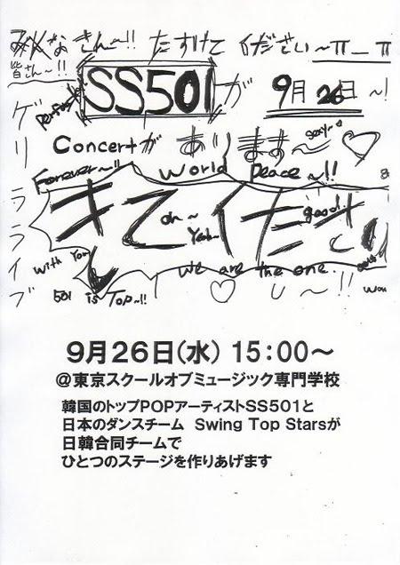 [Hyung+Jun's+Flyer.jpg]