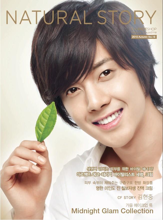 http://1.bp.blogspot.com/_vu9uqzISxb0/TK-3zNCHLII/AAAAAAAAPV4/zNqJZGS7DAw/s1600/kim+hyun+joong.jpg