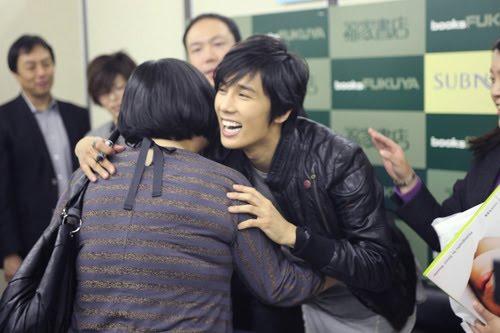 Park Min Jung Foto @ Libro Conmemoración de los admiradores Regístrate evento en Shinjuku   2