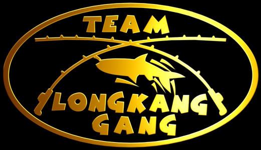 Longkang Gang