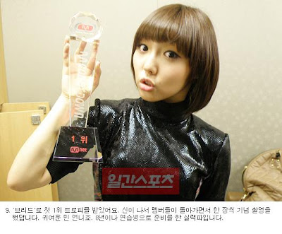 miss+A%E2%80%99s+Suzy+takes+you+ 9. We received our first trophy for