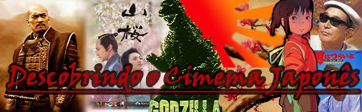 Descobrindo o Cinema Japonês