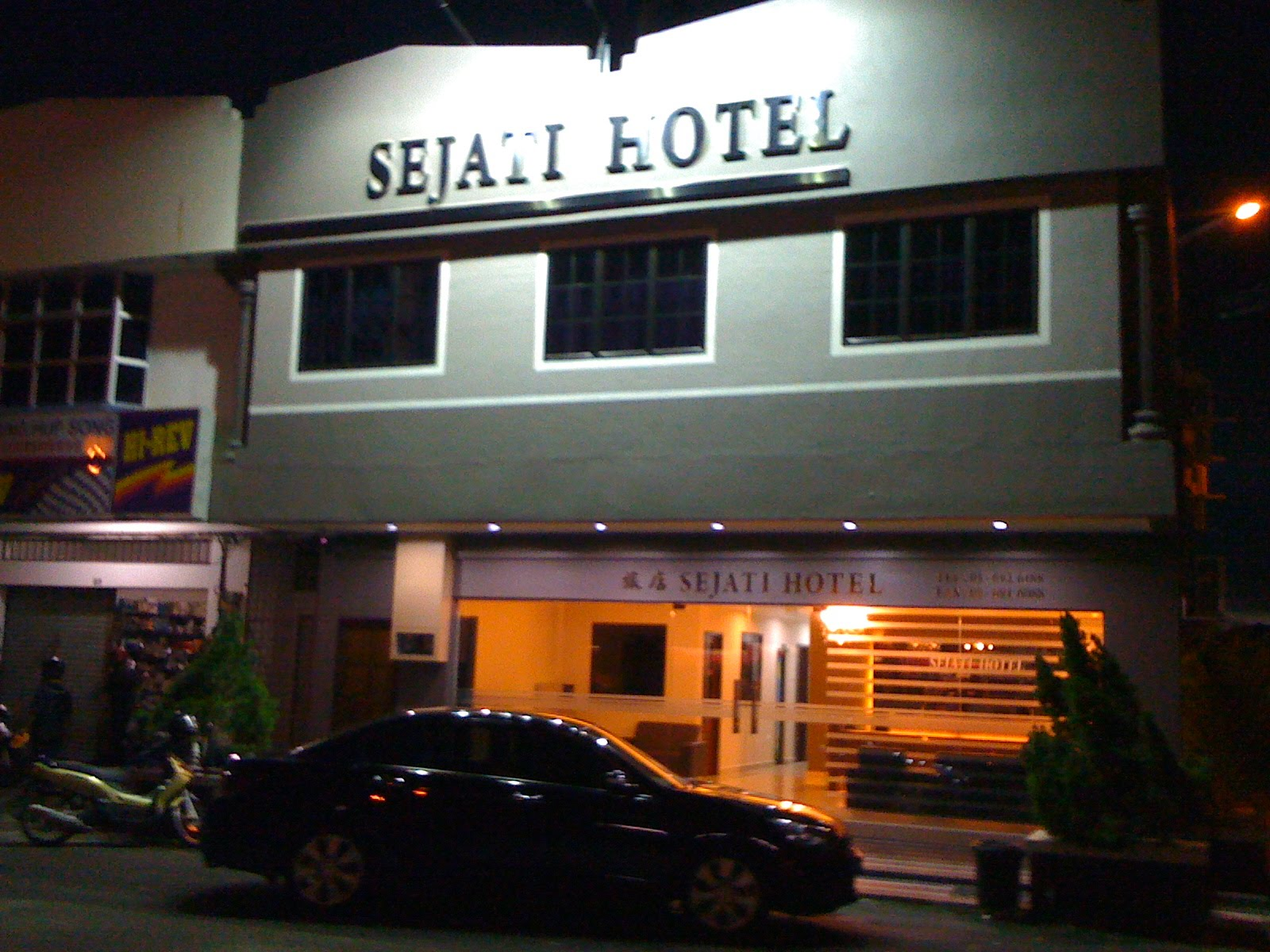 IMAGE SEJATI HOTEL AT SITIAWAN PERAK UR SERVICE HI SPEED WI FILCDLOBYCUSTOMER CALL SERVIS 24 HOUR ADDRESS 15 TAMAN JLN LUMUT 32000