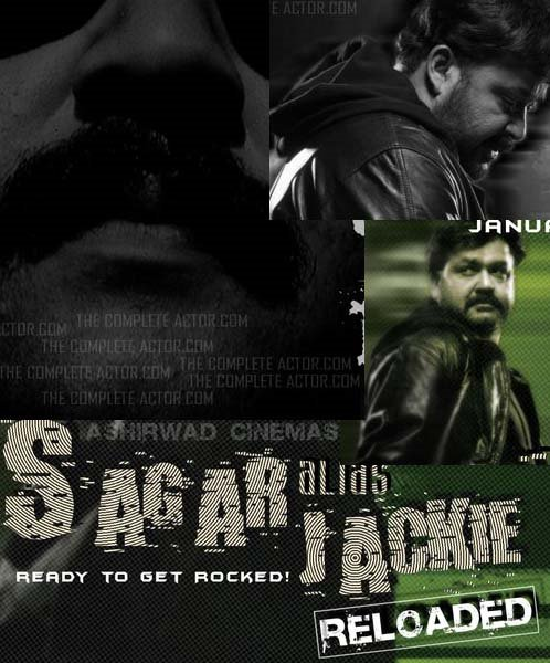 [Sagar+Alias+Jacky+Reloaded8.jpeg]