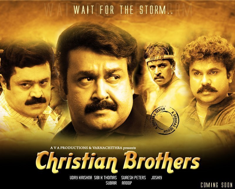 Mohanlal Prince of Kerala | the Complete Actor: FILM POSTERS
