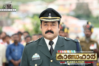 Malayalam Movie Kandahar Stills