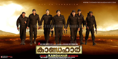 Malayalam Movie Kandahar