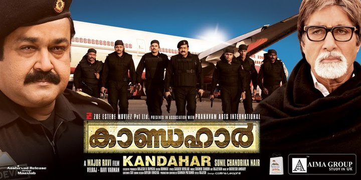 Malayalam Movie Kandahar Review