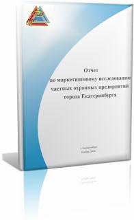 разработке должностных инструкций регламент по