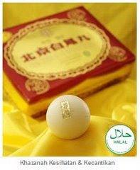 Pil Maharani-RM65/box