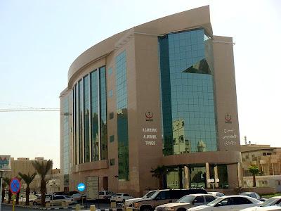 Saud medical complex