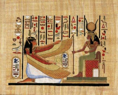 [hieroglyphics-ii.jpg]