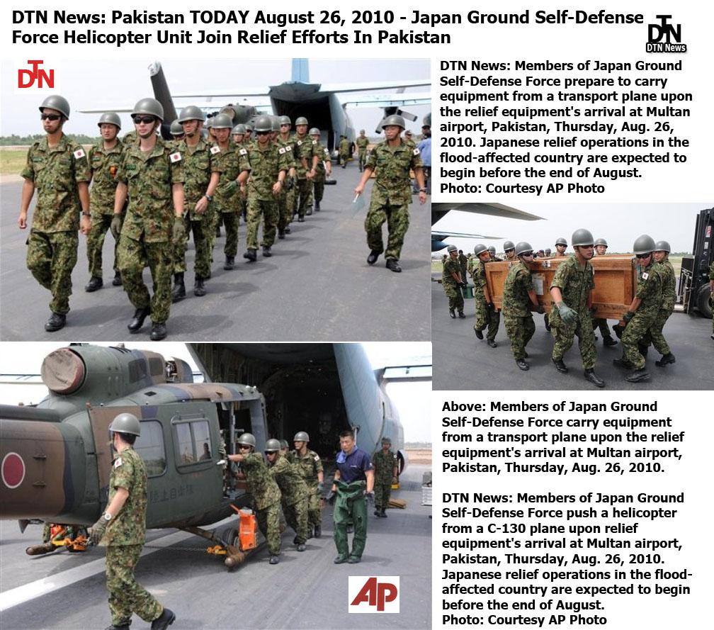 Defense War News Updates: DTN News: Pakistan TODAY August 26, 2010 ...