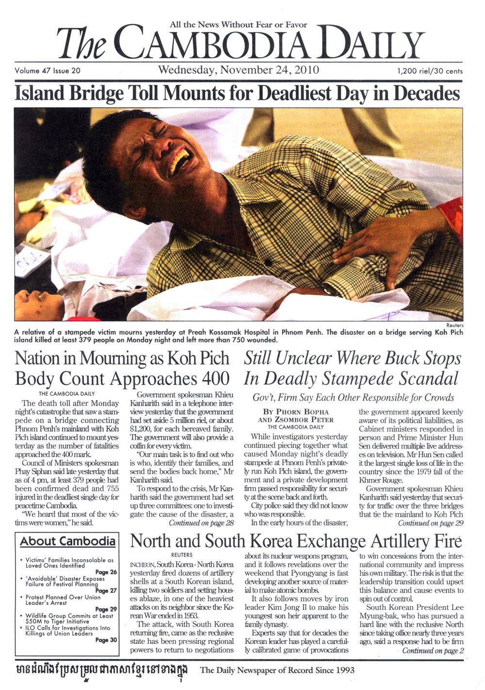 Daily News Kh Cambodia News And Law