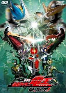 Kamen Rider Den-O The Movie 1 : Ore Tanjou Final Cut [Subtitle Indonesia]