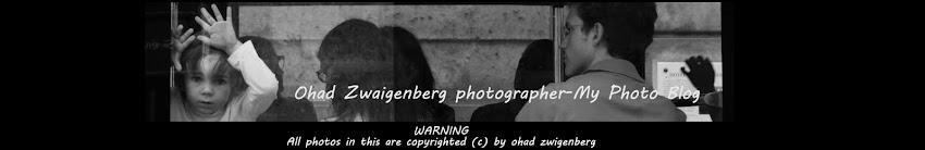 ohad zwigenberg-my photo blog talk