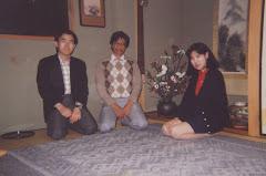 Taniyama no uchi desu 1992