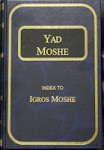 Yad Moshe (English)