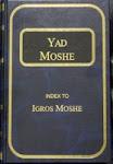 Yad Moshe (English)