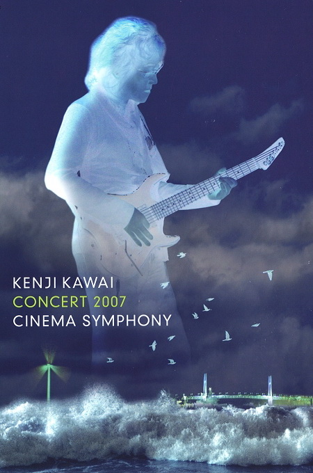 Kenji Kawai - Live Concert 2007
