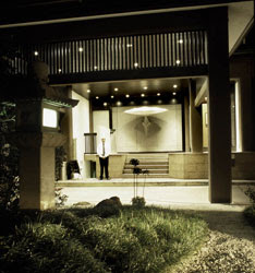 Comida na Austrália Tetsuya 27s Entrance Night 1