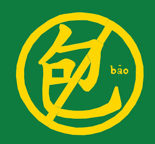 finalised green base yellow logo