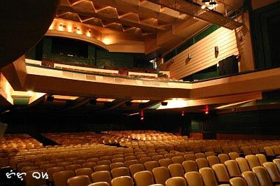feu auditorium