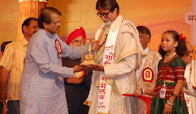 Amitabh Bachchan at Marathi Literary Awards in Pune