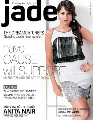Sameera Reddy on the cover of Jade Magazine